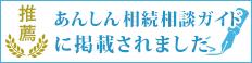 banner_min_writing